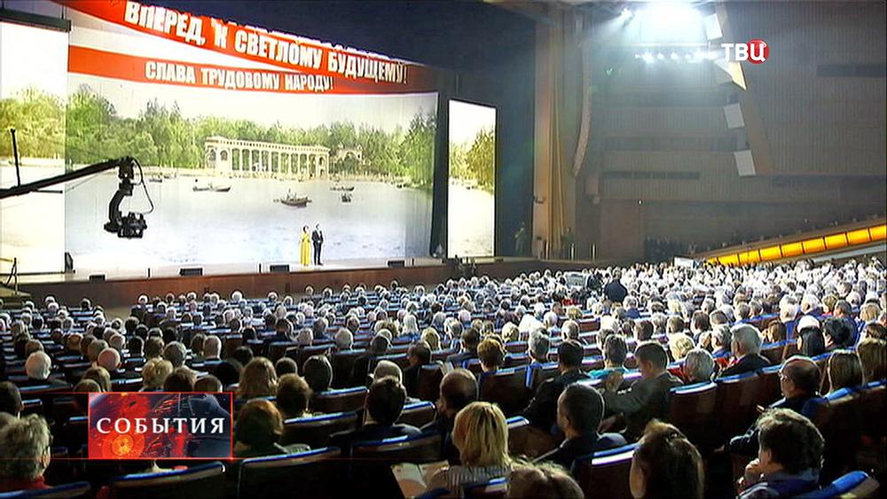 Поздравление ветеранов в Кремле