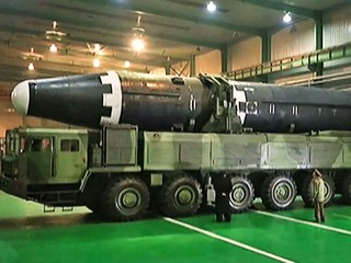 Ракетная установка КНДР