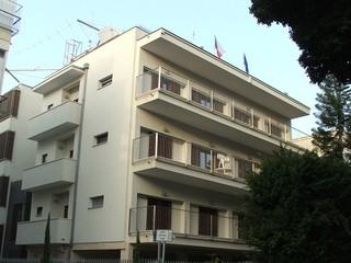 Посольство Чехии в Тель-Авиве