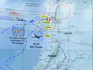 Фрагмент инфографики из официального заявления Министерства обороны России по поводу крушения самолета Ил-20 в Сирии