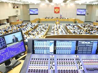 Пленарное заседание в Госдуме