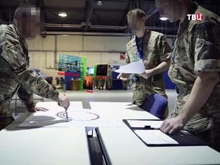 Сотрудники службы разведки Британии