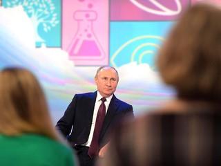 Владимир Путин принял участие в открытом уроке