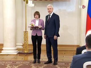 Собянин вручил премии лучшим журналистам Москвы