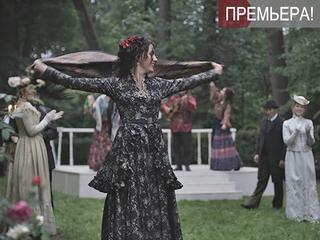 """Анна-детективъ-2. """"Прекрасная цыганка"""". 11-я серия"""