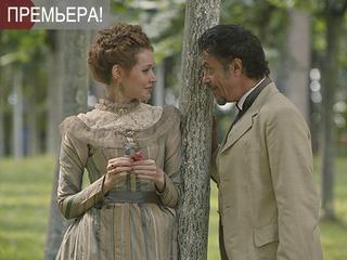 """Анна-детективъ-2. """"Прекрасная цыганка"""". 12-я серия"""