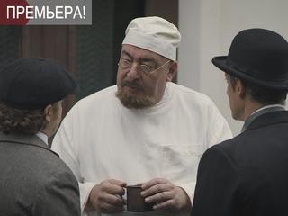 """Анна-детективъ-2. """"Неравный брак"""". 14-я серия"""