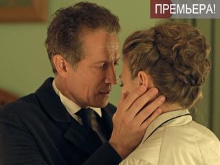 """Анна-детективъ-2. """"Иллюзионист"""". 16-я серия"""