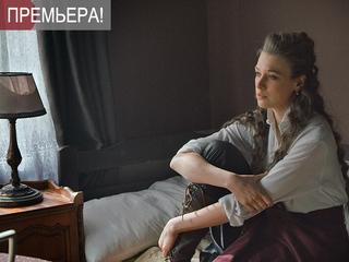 """Анна-детективъ-2. """"Сердца четырёх"""". 17-я серия"""