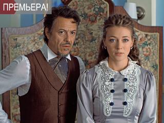 """Анна-детективъ-2. """"Пять специй"""". 20-я серия"""
