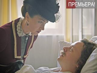 """Анна-детективъ-2. """"Последняя жертва"""". 22-я серия"""