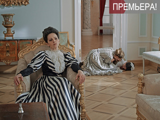 """Анна-детективъ-2. """"Вурдалак"""". 23-я серия"""