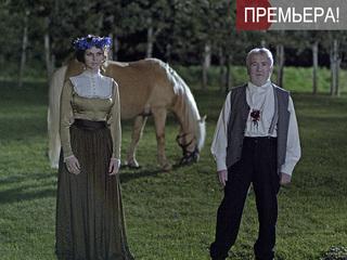 """Анна-детективъ-2. """"Вурдалак"""". 24-я серия"""