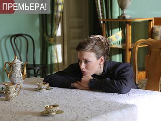 """Анна-детективъ-2. """"Лёд"""". 1-я серия. Серия 1"""