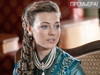 """Анна-детективъ-2. """"Лёд"""". 2-я серия. Серия 2"""