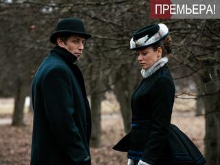 """Анна-детективъ-2. """"Девушка в белом"""". 4-я серия. Серия 4"""