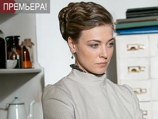 """Анна-детективъ-2. """"Записки врача"""". 7-я серия. Серия 7"""