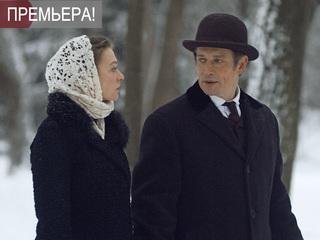 """Анна-детективъ-2. """"Изобретатель смерти"""". 35-я серия. Серия 35"""