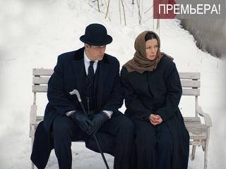 """Анна-детективъ-2. """"Абракадабра"""". 40-я серия. Серия 40"""
