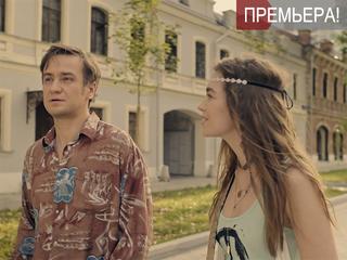 """Женская версия. """"Чистильщик"""". 1-я серия. Серия 25"""