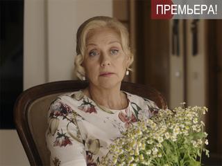"""Женская версия. """"Чистильщик"""". 2-я серия. Серия 26"""
