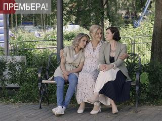 """Женская версия. """"Знак совы"""". 1-я серия. Серия 27"""