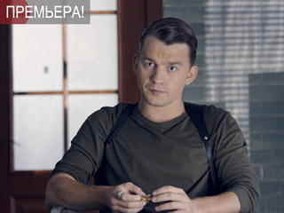 """Женская версия. """"Мышеловка"""". 2-я серия. Серия 30"""