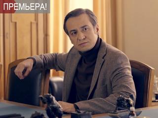 """Женская версия. """"Мышеловка"""". 4-я серия. Серия 32"""