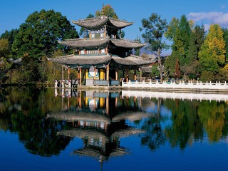 Атлас Дискавери. Открывая Китай