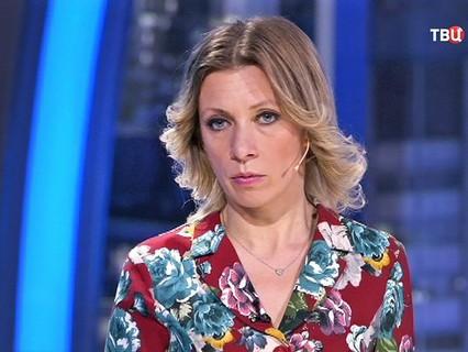 """Мария Захарова: """"Никаких решений, не соответствующих Минским соглашениям, быть не может"""""""