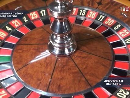 Казино петровка 38 best bonus slots online casino